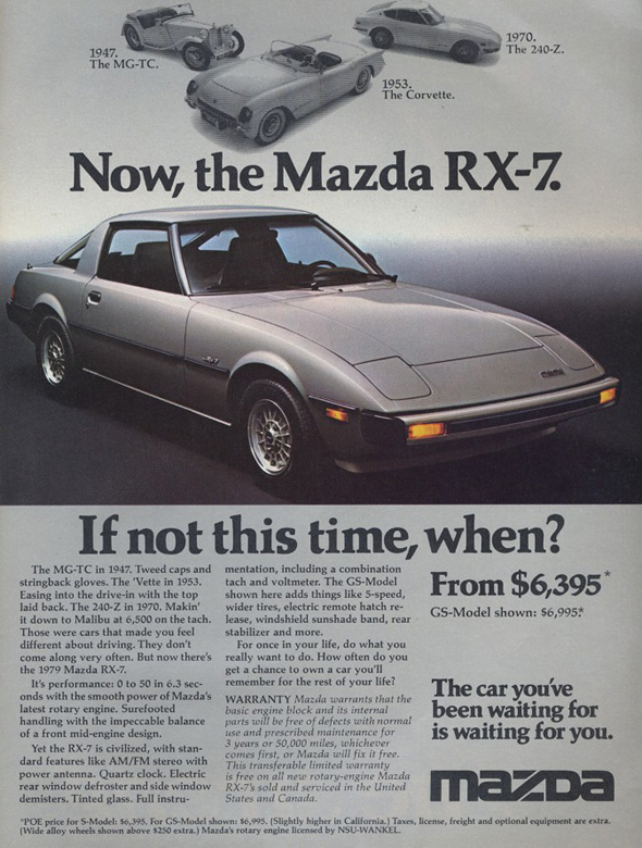 A very early RX-7 ad