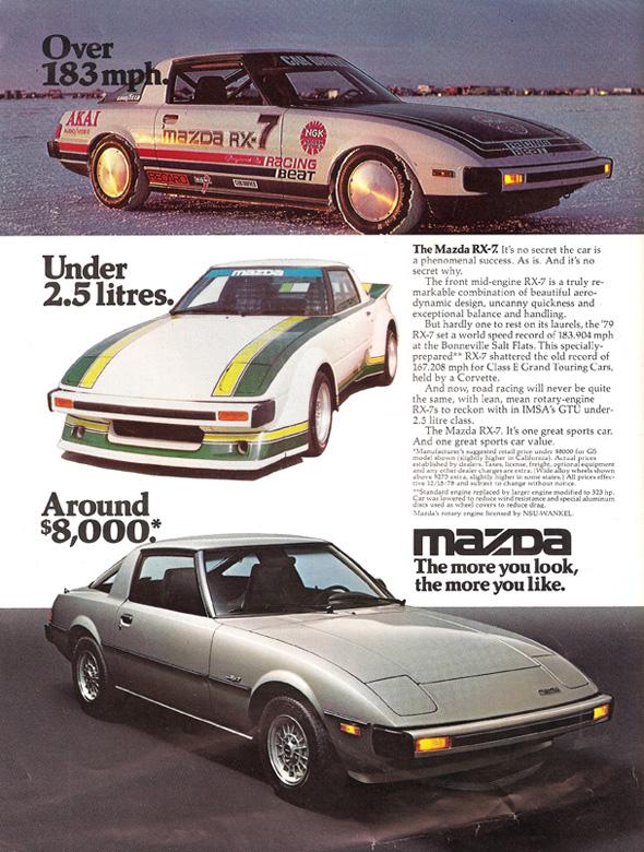1980 RX7 ad