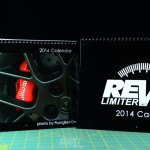2014 revlimiter.net Calendars - two to choose from.