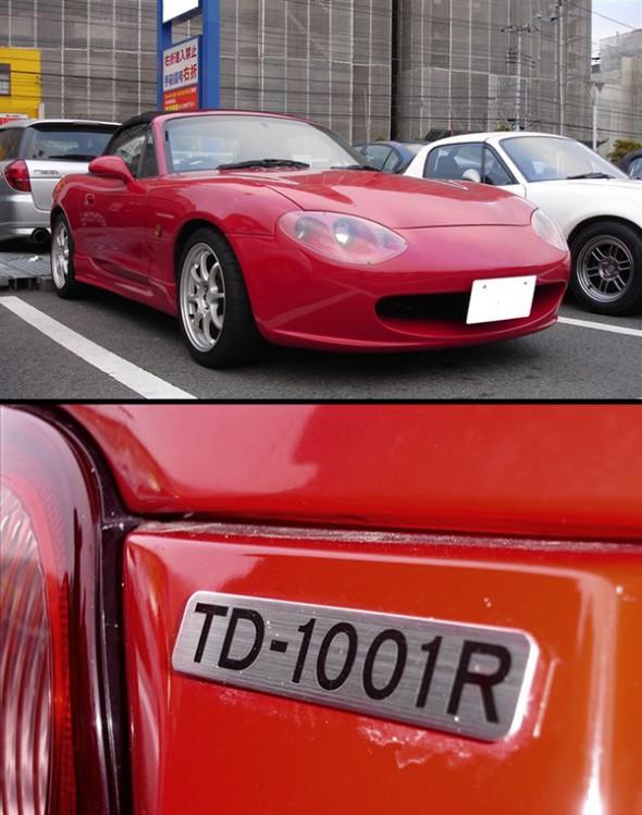 TD-1001R
