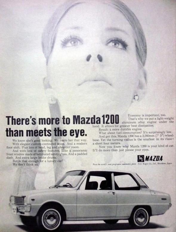 The Mazda 1200