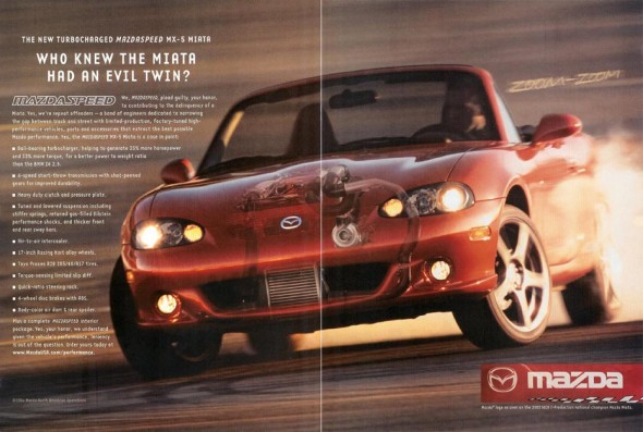 2 page MSM ad from 2004.