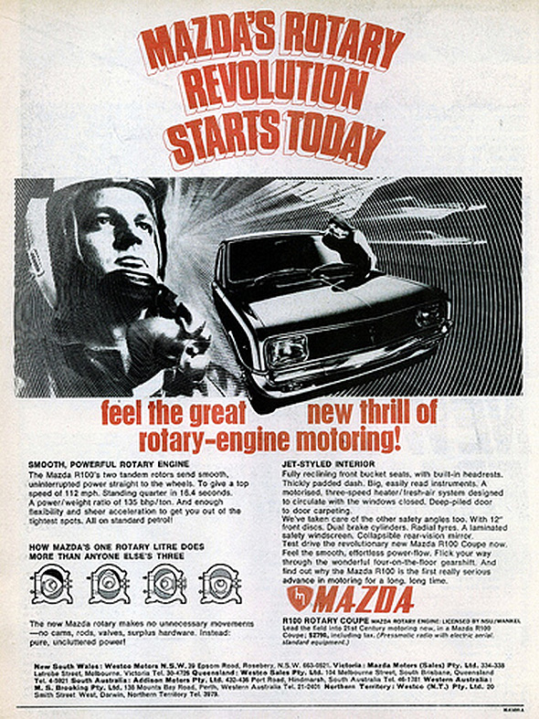 A very early rotary engine ad.